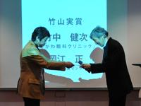 2009takenaka.jpg