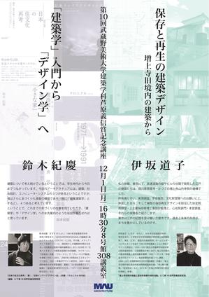 2014_ashihara.png