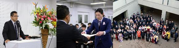 平成28年度卒業式