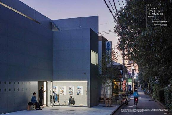 House in JYOUSUI-SHINMACHI/新建築住宅特集11月号