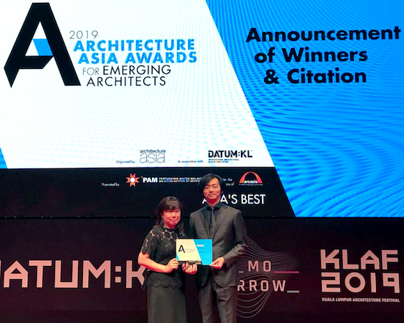 ARCHITECTURE ASIA AWARDS FOR EMERGING ARCHITECTS